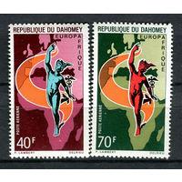 Дагомея - 1970 - ЕвропаАфрика - [Mi. 427-428] - полная серия - 2 марки. MNH.