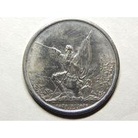 Швейцария 5 франков 1874г.Копия.