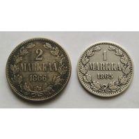 1и2 марки .1865-1866г. 868 пр.,серебра. Финляндия. Император Александр II (1864 - 1880).