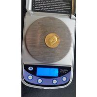 Золотая царская монета 1897Г .НИКОЛАЙ 2. ОРИГИНАЛ. 7 Р 50 Коп