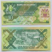 Распродажа коллекции. Уганда. 10 шиллингов 1987 года (P-28 - 1987-1998 Issue)