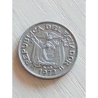 Эквадор 20 сентаво 1972г.