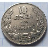 Болгария 10 левов, 1930      ( 5-7-5 )