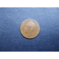 2 оре 1864. С 1 рубля