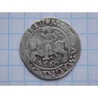 Полугрош 1560 г. ( R-5 )