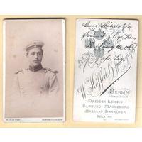 Кабинет-фото / Портрет молодого офицера, униформа / W.Hoffert - Berlin