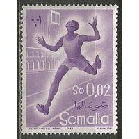 Сомали(итальянское). Бегун. 1958г. St#341.
