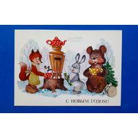 Т. Ожегова. С Новым годом! Лиса. Зайка. Мишка. Чаепитие. 1985 г. Чистая.
