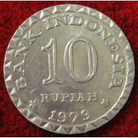 7563:  10 рупий 1979 Индонезия