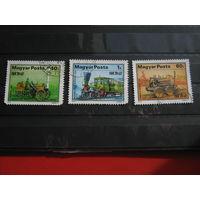 Марки - техника, транспорт, паровозы, Венгрия, 3 марки, 1979