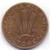 Венгрия, 20 филлеров 1946 года.
