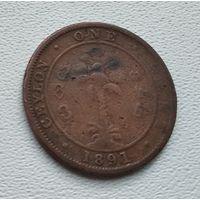Цейлон 1 цент, 1891 8-7-19