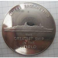 Самый большой корабль своего времени. По вашей цене  .25-289