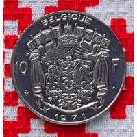 Бельгия 10 франков 1971 года Валлония