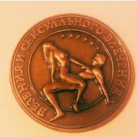 Сувенирная монета 7 секс евро