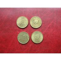 10 евроцентов 1999, 2000 годов Нидерланды (р)