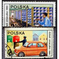 Польша 1980 Почта Автомобиль