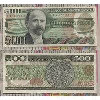 Распродажа коллекции. Мексика. 500 песо 1983 года (P-79a.20 - 1983-1984 Issue)