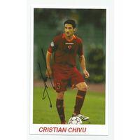 Cristian Chivu(Рома, Италия). Живой автограф на фотографии.