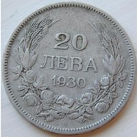 6. Болгария 20 лева 1930 год*