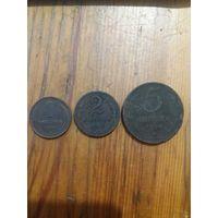 1.2.5копеек 1924г