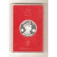 5 долларов 1972 г. (в оригинальной упаковке)