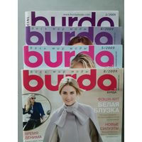 Бурда Burda 2009 год номера: 2, 4