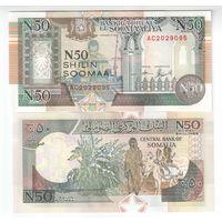 50 шилингов Сомали 1991 года