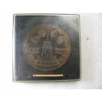 Медаль настольная.ИЖМАШ 1807-1982, в честь175 летия. тяжёлая в оригинальной коробке