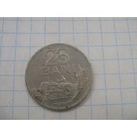 Румыния 25 бани 1960г.km88