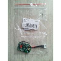 Электронная плата - квадрокоптер UDI U830A (Pilotage  mini-q)