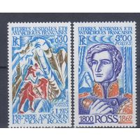 [2249] Французская Антарктика 1976. Исследование Антарктики.Капитан Росс. СЕРИЯ MNH