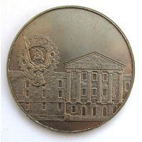 1969 г. 50 лет БССР и КПБ. Памятная медаль БПИ