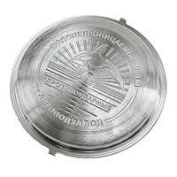Крышка для часов Восток Командирские оригинал