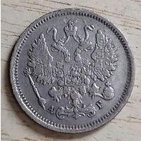 10 копеек 1885