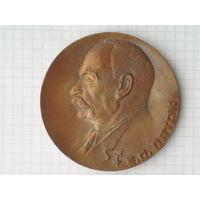 Медаль Патон 1984 год #MС-17