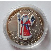 10 долларов наури 2008 год серебро 35.43 грамма