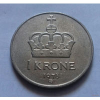 1 крона, Норвегия 1978 г.