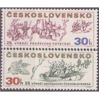 Чехословакия 1970г. 25. Война Танк Годовщина Пражского восстания и освобождения. Mi 1941-1942 MNH (СЛ)