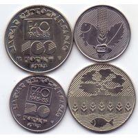 Венгрия, 100 + 20 форинтов 1985 года. 40 лет ФАО.