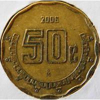Мексика 50 сентавос 2006 год