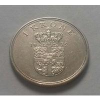 1 крона, Дания 1972 г.