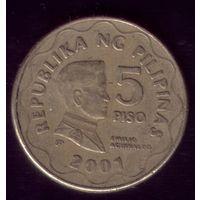 5 Писо 2001 год Филиппины
