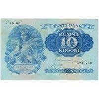 Эстония 10 крон 1928 года.