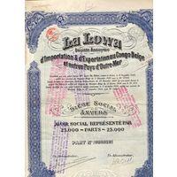 La Lowa, Бельгия (Конго), 1920 г.