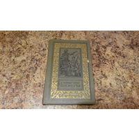 Пионеры - Фенимор Купер -  книга про индейцев для детей среднего школьного возраста