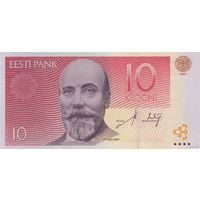 Эстония 10 крон 2007 (ПРЕСС)