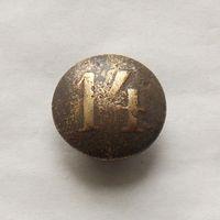 Пуговица РИА 1829-1833 #14 диаметр - 23мм