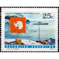 Аргентина 1972г.