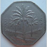 Ирак 250 филсов 1981 г.